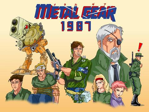 Metal_Gear_1987__by_Atariboy2600.jpg